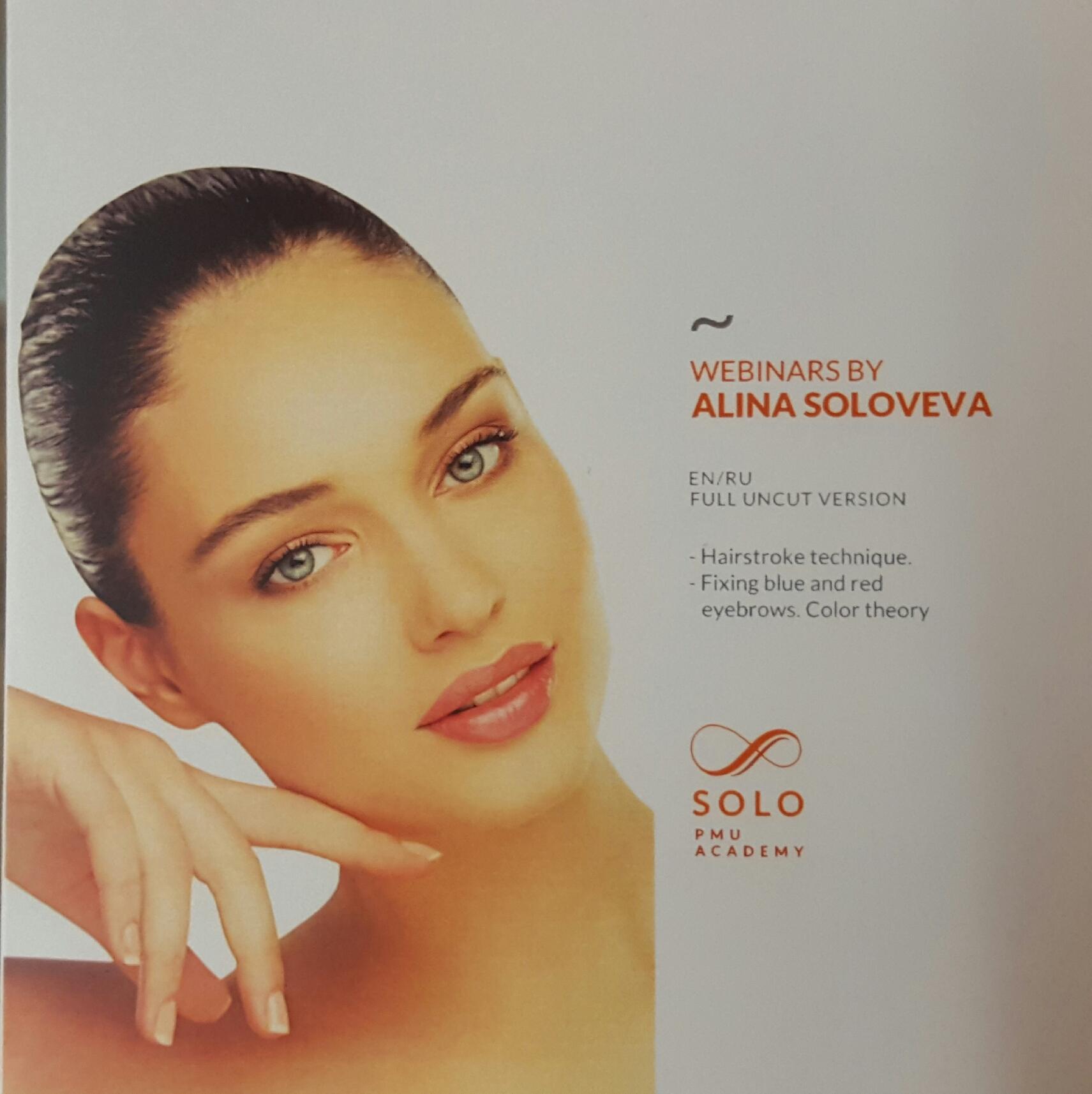 WEBINARS by Alina Soloveva vol.1 DVD